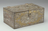 view Rectangular casket with lid; Islamic digital asset number 1