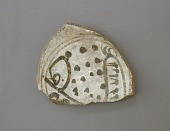 view Fragment of base and foot of dish with design of fish digital asset number 1