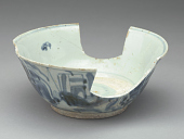 view Bowl with flared rim, with fragments missing (four fragments replaced here) digital asset number 1