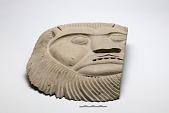 view Mask, carved lion's head digital asset number 1