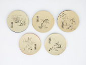 view Set of paper plates with scenes from Chōjū-jinbutsu-giga digital asset number 1
