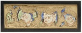 view Temple Wall Painting (Three Heads) digital asset number 1