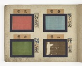 view Sample book of textile squares showing dye colors digital asset number 1