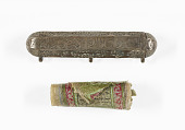 view Talismanic case with prayer scroll digital asset number 1