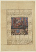 view Folio from a <em>Shahnama</em> (Book of kings) by Firdawsi (d. 1020): recto: Faridun goes to Iraj's palace and mourns; verso: text digital asset number 1
