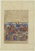 view Folio from a <em>Shahnama</em> (Book of kings) by Firdawsi (d.1020); verso: Faridun mourns by the Coffin of Iraj; recto: unrelated text digital asset number 1
