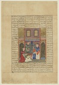 view Folio from a <em>Shahnama</em> (Book of kings) by Firdawsi (d.1020); recto: Sindukht learns of Rudaba's actions; verso: text: Mehrab learns of Rudaba's feeling; altered folio recto: text: Sindukht query about Zal; verso: text digital asset number 1