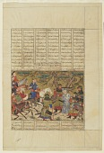 view Folio from a <em>Shahnama</em> (Book of kings) by Firdawsi (d.1020); verso: Ardashir captures Ardavan; verso: text: Kavus journey to Barbaristan digital asset number 1