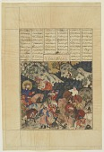 view Folio from a <em>Shahnama</em> (Book of Kings) by Firdawsi (d.1020); Recto: Iskandar builds the iron Rampart ; Verso: text digital asset number 1
