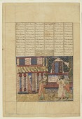 view Folio from a <em>Shahnama</em> (Book of kings) by Firdawsi (d.1020); recto: Ardashir with his wife, who throws down the cup of poison; verso: unrelated text digital asset number 1