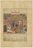 view Folio from a <em>Shahnama</em> (Book of kings) by Firdawsi (d.1020); verso: Enthronement of Shah Zav; recto: unrelated text digital asset number 1