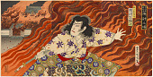 view The Actor Ichikawa Sadanji As Akiyama Kimori, A Nobleman Escaping From His Burning Mansion digital asset number 1