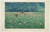 view Benten Pond, Shiba digital asset number 1