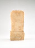view Stele with inscribedt base digital asset number 1