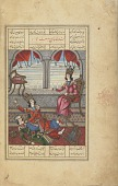view Shahnama (Book of kings) by Firdawsi (d.1020) digital asset number 1