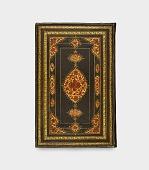 view Qur'an digital asset number 1