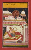 view Vibhasa Ragini, folio from a Ragamala digital asset number 1