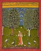 view Gauri Ragini, folio from a <i>Ragamala</i> digital asset number 1