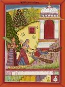 view Kamod Ragini, folio from a Ragamala digital asset number 1