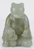 view The Buddha digital asset number 1