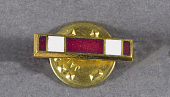 view Medal, Lapel Pin, Meritorious Service Medal digital asset number 1
