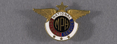 view Pin, Lapel, National Defense Service digital asset number 1