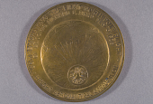view Medal, Wright Aeronautical Corp. Medal, First North Pole Flight, 1926 digital asset number 1