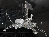 view Lunar Lander, Surveyor digital asset number 1