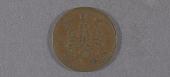 "view Coin, Japan (Taisho), 1 Sen, Lockheed Sirius ""Tingmissartoq"", Lindbergh digital asset number 1"
