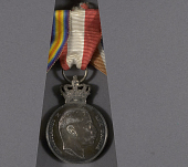 view Medal, King Christian X Medal of Freedom digital asset number 1