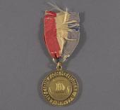 view Medal, Liev Ericksson Association Memorial Medal digital asset number 1