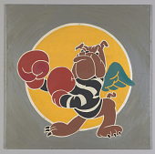 view Insignia, VMF-223, United States Marine Corps digital asset number 1