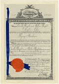 view Wright Brothers, Patents, US, 821,393 (Flying Machine). [ephemera] digital asset number 1