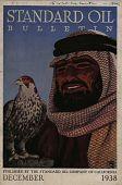 view Articles on Saudi Arabia digital asset: Articles on Saudi Arabia