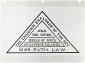 view Law, Ruth Bancroft; Air Transport, Air Mail, General. [photograph] digital asset number 1