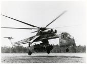 view Sikorsky S-64A Skycrane Prototype. [photograph] digital asset number 1