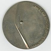 view 1959 Helsinki World Games Silver Medal, Men's 400M Hurdles won by Dick Howard digital asset number 1