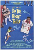view Film poster for Do the Right Thing digital asset number 1