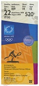 view Ticket for 2004 Summer Olympics tennis event owned by Carl Lewis digital asset number 1