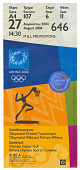 view Ticket for 2004 Summer Olympics basketball event owned by Carl Lewis digital asset number 1