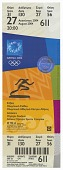 view Ticket for 2004 Summer Olympics athletics event owned by Carl Lewis digital asset number 1