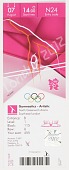 view Admission ticket for 2012 London Olympics gymnastics competition digital asset number 1