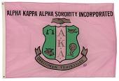 view Flag for Alpha Kappa Alpha digital asset number 1
