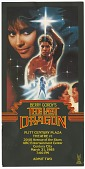view Ticket to the premiere of The Last Dragon digital asset number 1