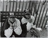 view <I>Two Boys on Bench</I> digital asset number 1