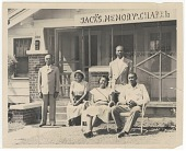 view Photographic print of 3 men and 2 women sitting in front of Jack's Memory Chapel digital asset number 1