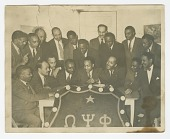 view Photograph of the Tau Omega Chapter of Omega Psi Phi Fraternity digital asset number 1