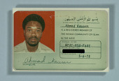 view Member card for the World Community of Islam in the West issued to Ahmad Kausar digital asset number 1