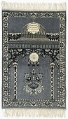 view Prayer Rug digital asset number 1