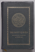 view <I>The Glorious Qur'an</I> digital asset number 1